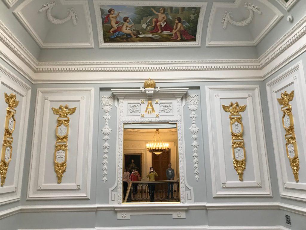 Пролетарка Тверь, Тверь достопримечательности, Румос Тверь, Тверь набережная, Императорский дворец